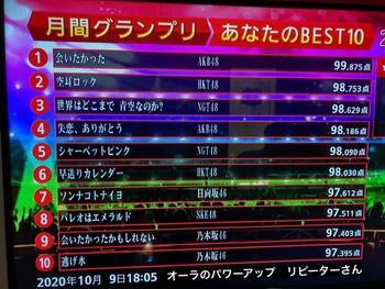 karaoke99.2.jpg