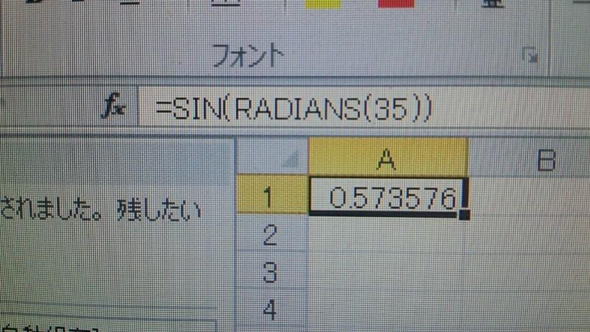 IMG_20131112_000252a.jpg