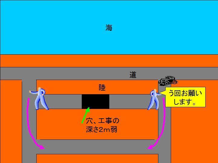 kowaiumi.jpg