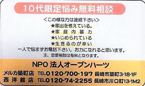 IMG_0495 (2).jpg