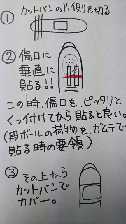 yubi-2.jpg