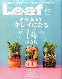 Leaf 2015.7