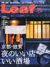 Leaf 2015.9